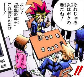 File:Yugi VS Jonouchi at school.png