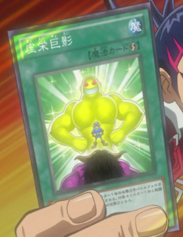 File:EgoBoost-JP-Anime-ZX.png