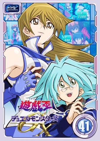 File:GX DVD 41.jpg