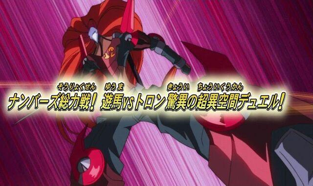 File:Number12CrimsonShadowArmorNinja-JP-Anime-ZX-NC-Number8.jpg