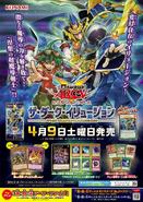 TDIL-Poster-JP