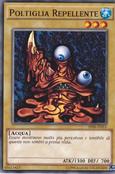 GruesomeGoo-AP06-IT-SP-UE