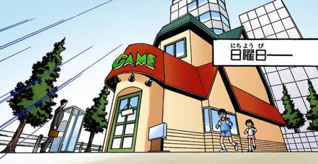 File:Kame Game - manga.png