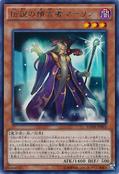 Merlin-EONK-JP-UR