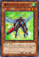 MosquitoCommando-JP-Anime-ZX