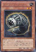 ScrapWorm-STOR-JP-R