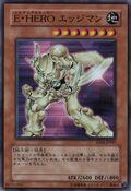 ElementalHEROBladedge-EE04-JP-SR