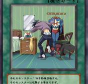 FakeHero-JP-Anime-GX-AA-2