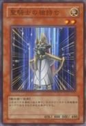 SacredKnightsSpearholder-JP-Anime-5D