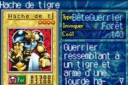 TigerAxe-ROD-FR-VG
