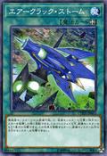 AirCrackingStorm-COTD-JP-C