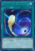 CosmicCyclone-TDIL-JP-ScR