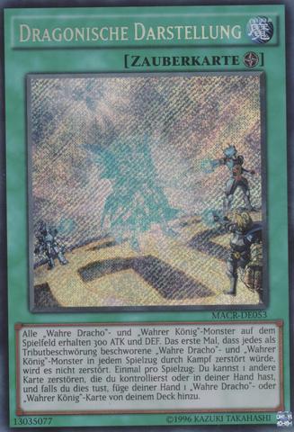 File:DragonicDiagram-MACR-DE-ScR-UE.png