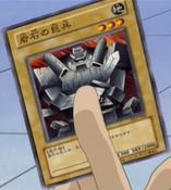 GiantSoldierofStone-JP-Anime-DM-2