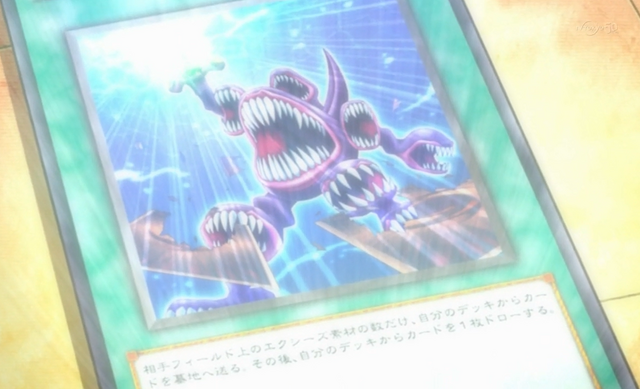 File:InfinityTooth-JP-Anime-ZX.png