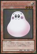 Marshmallon-GDB1-JP-GUR