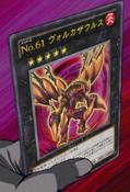Number61Volcasaurus-JP-Anime-ZX