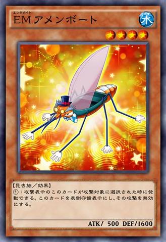 File:PerformapalSkeeterSkimmer-JP-Anime-AV.png