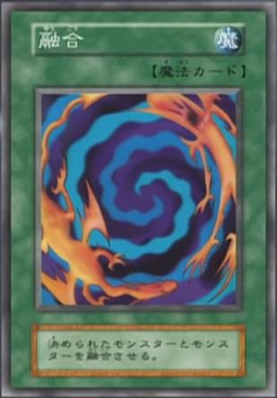 File:Polymerization-JP-Anime-DM.png