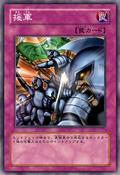 Reinforcements-JP-Anime-5D