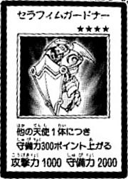 File:SeraphimGardna-JP-Manga-R.jpg
