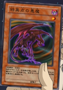 SingularityFiend-JP-Anime-GX