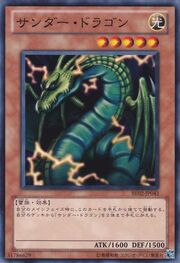 ThunderDragon-BE02-JP-C