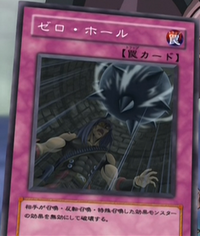 ZeroHole-JP-Anime-GX
