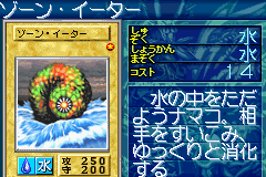 File:ZoneEater-GB8-JP-VG.png