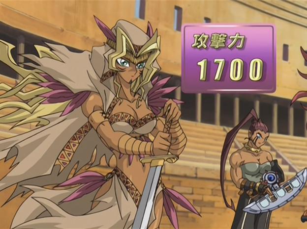 File:AmazonessPaladin-JP-Anime-GX-NC.png