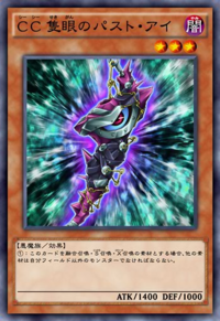 CCCriticalEye-JP-Anime-AV-2