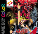 Yu-Gi-Oh! Duel Monsters 4: Battle of Great Duelist promotional cards