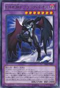 ElementalHERODarkNeos-DE01-JP-R