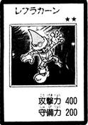 Leprechaun-JP-Manga-R