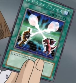 File:CrossSacrifice-JP-Anime-DM-2.png