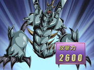 CyberOgre2-JP-Anime-GX-NC