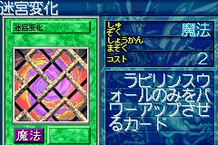 File:MagicalLabyrinth-GB8-JP-VG.png