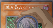WitchoftheBlackForest-JP-Anime-5D