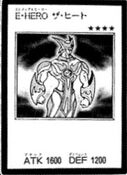 ElementalHEROHeat-JP-Manga-GX