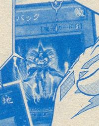 Gagagaback-JP-Manga-DZ