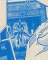 Gagagaback-JP-Manga-DZ.png
