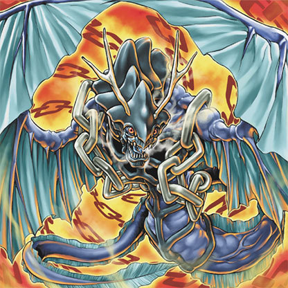 File:IronChainDragon-OW.png