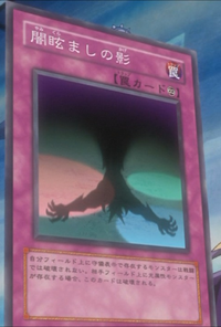 ShadowConcealingDarkness-JP-Anime-5D