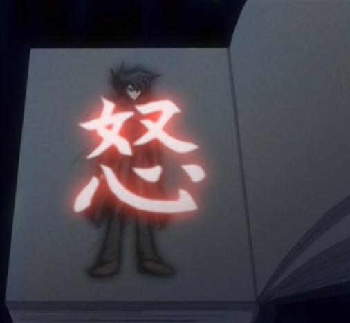 File:WickedCanon-JP-Anime-GX-NC-2.png