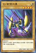XHeadCannon-SP03-TC-C