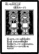 AccursedNecrotwins-JP-Manga-DM