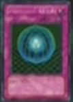File:GravityBind-JP-Anime-GX.png