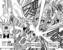 Landstar defeats Megacyber
