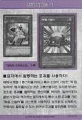 StrategyCard4-DP10-KR