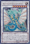 AncientFairyDragon-DE04-JP-UR